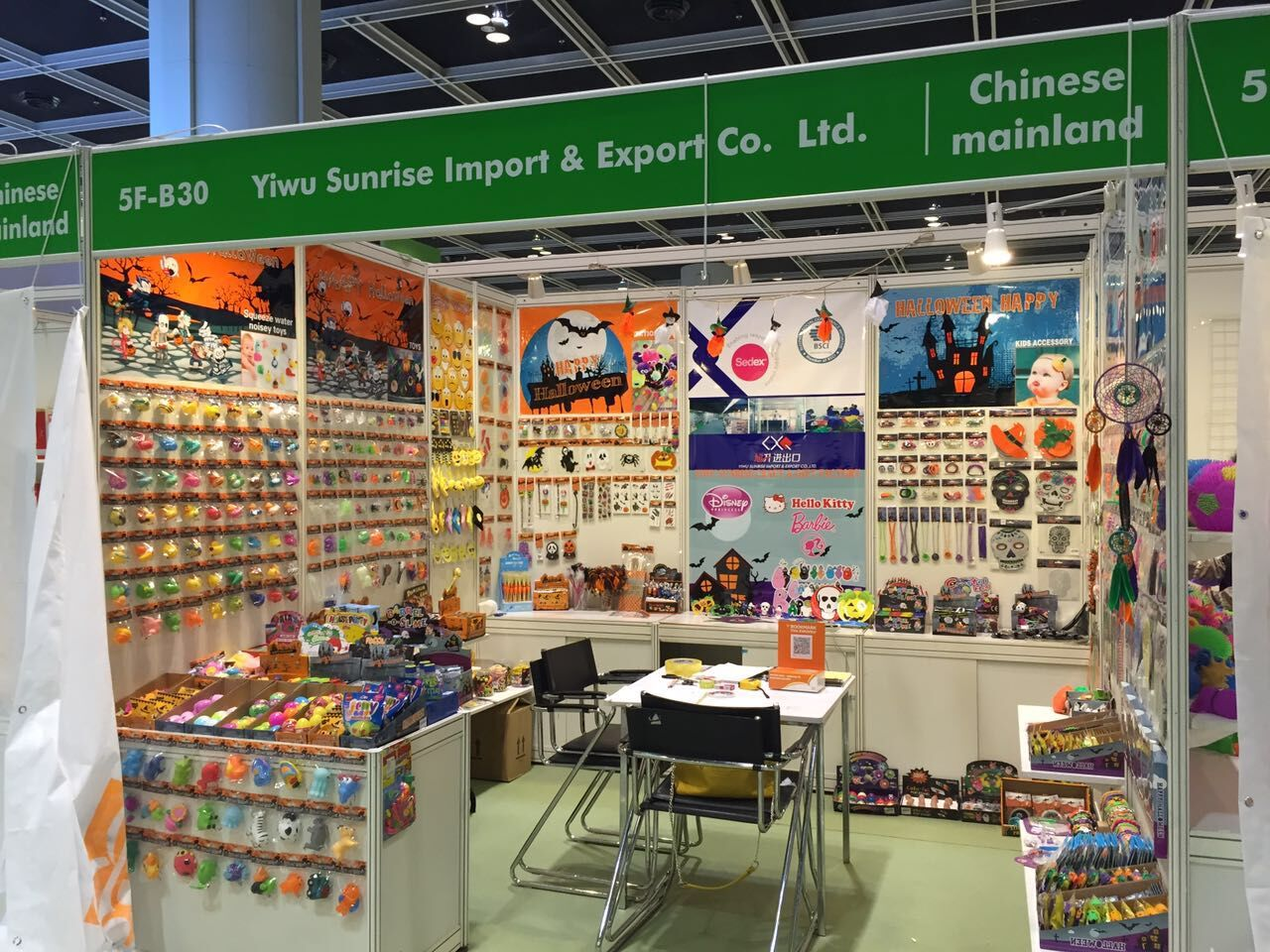 HONGKONG TOY FAIR-Jan.2016
